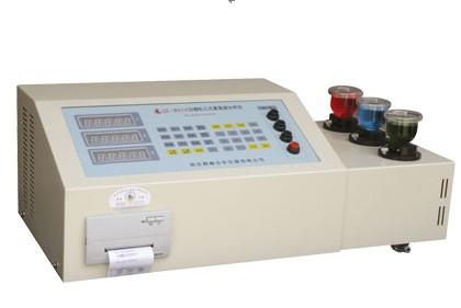 BS3B微机多元素分析仪