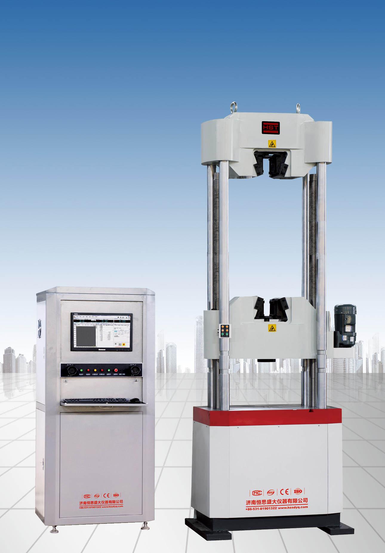 WAW-1000G微机控制电液伺服万能试验机