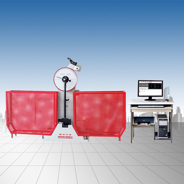 微机控制全自动冲击试验机(300J/500J)