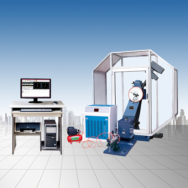 微机控制超低温全自动冲击试验机JBDW-300C