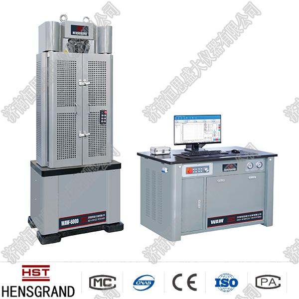 上海WAW-300G微机控制电液伺服万能试验机