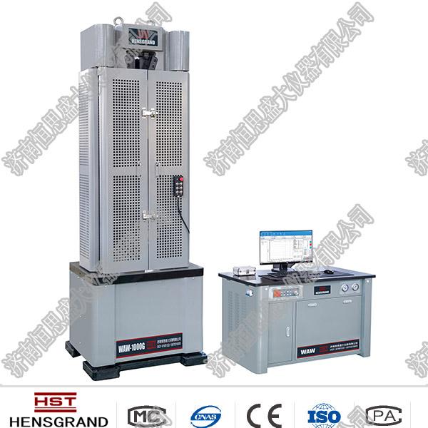 上海LAW微机控制电液伺服钢绞线拉力试验机