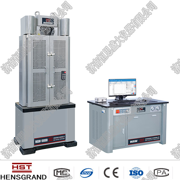 30吨液压万能试验机改造(电液伺服)