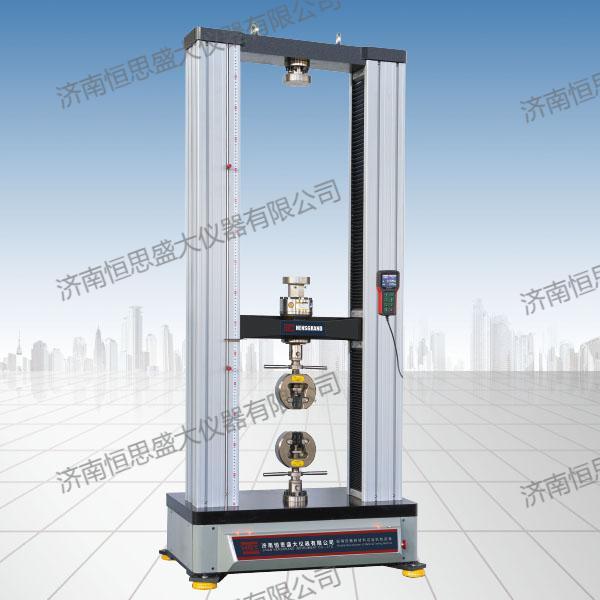 WDW-20G微机控制电子万能试验机