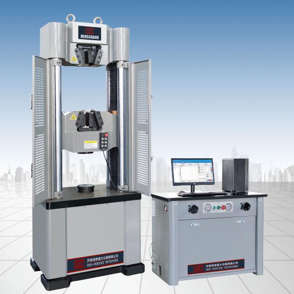 WEW-600G微机屏显万能试验机