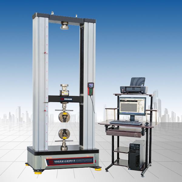 WDW系列微机控制电子万能试验机(台式)