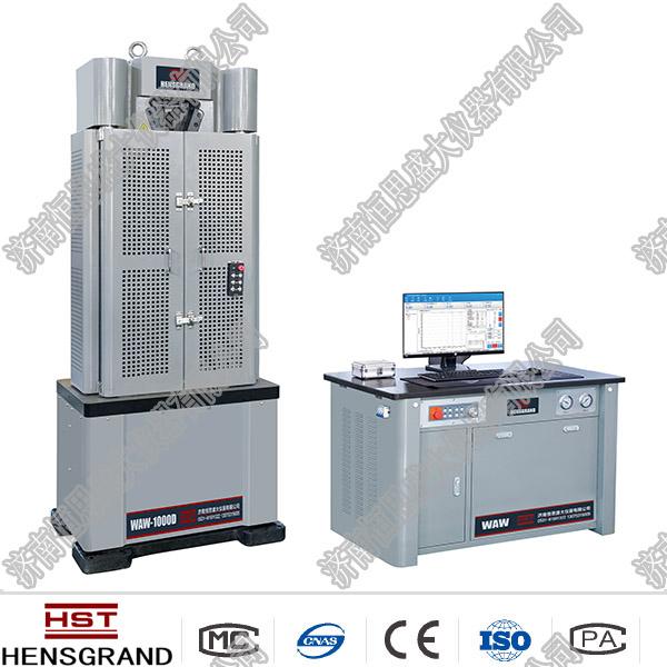 你知道电子材料试验拉伸机与液压材料试验机的区别吗